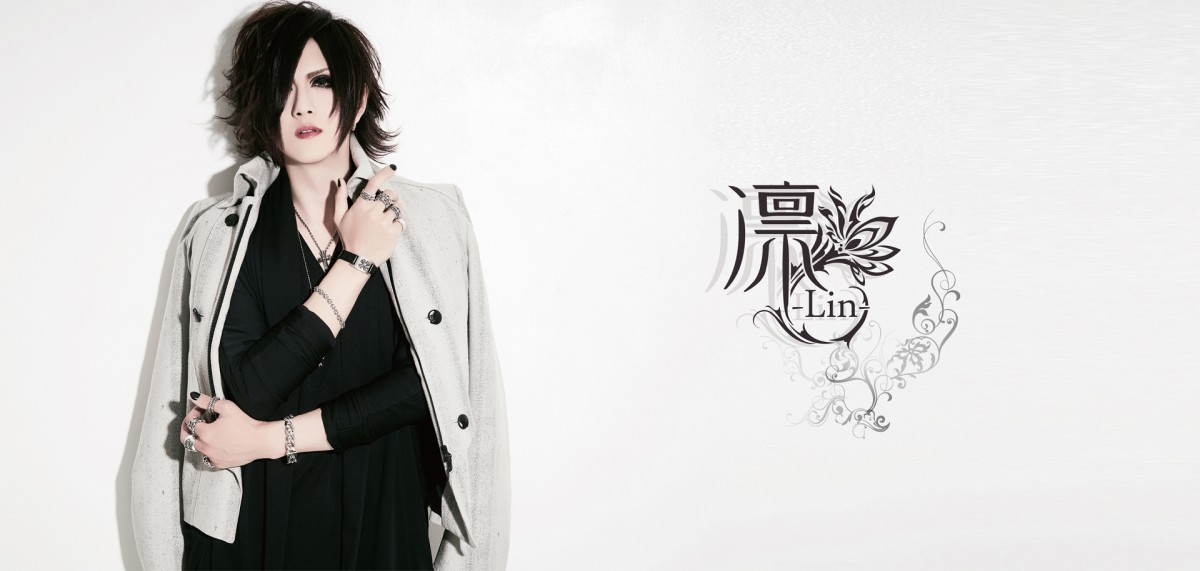 Lin Official Site