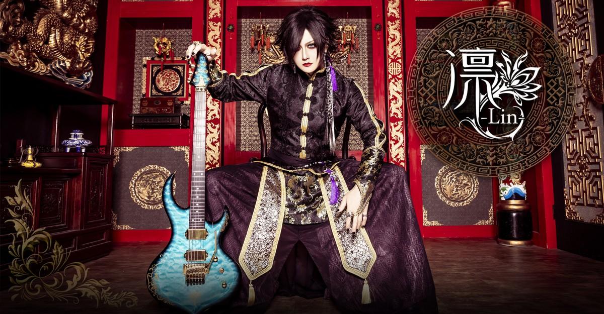 凛-Lin- Official Site
